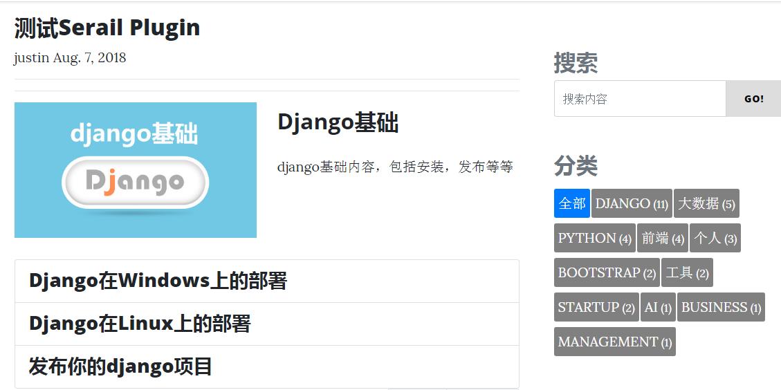 djangocms-plugin-interation-serail-app-5.png